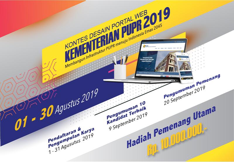 Kontes Desain Portal Web Kementerian PUPR
