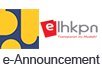 e-Announcement LHKPN